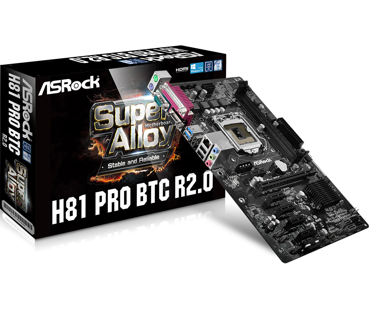 ASROCK B75TM-ITX NUVOTON CIR DRIVER DOWNLOAD FREE